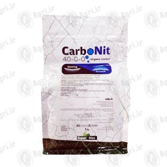 کود پودری کربونیت