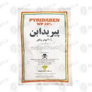کنه کش پیریدابن کیمیا گوهر خاک