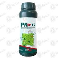 کود مایع پی کی 50-50سوپرمکس