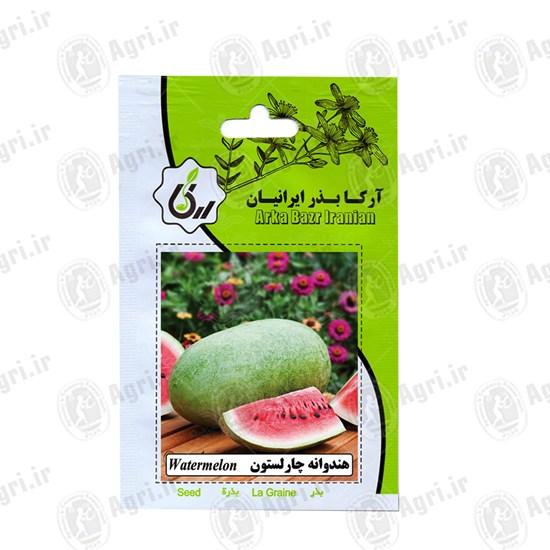 بذر هندوانه چارلستون