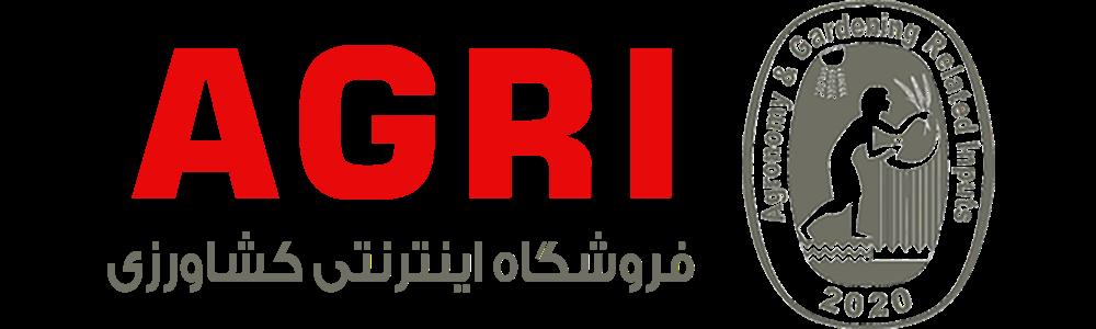 فروشگاه اینترنتی کشاورزی AGRI